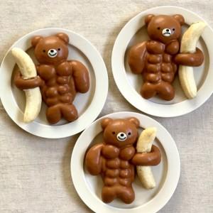 熊の筋肉パン