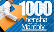 1000nensha Monthly